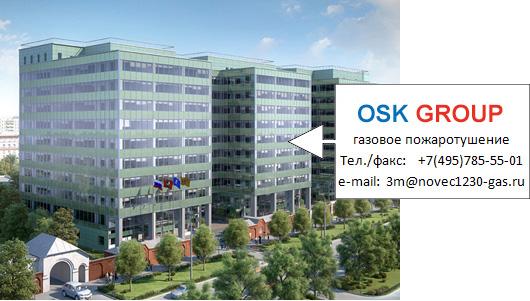офис «OSK GROUP»